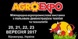 Міжнародна агропромислова виставка з польовою демонстрацією техніки та технологій